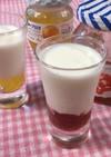 アオハタジャムで二層の飲むヨーグルト♡