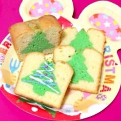 可愛い♡クリスマスツリーパウンドケーキ