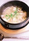 ワカメとワンタンの皮の簡単!卵のスープ