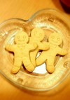 クリスマスのはちみつジンジャークッキー