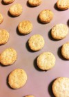 ピリッと辛いまるごと果実いちごのクッキー