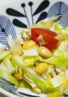 プチトマトとキャベツ・大豆のコールスロー