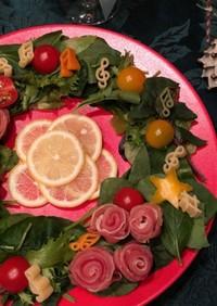 レモンでさっぱり♡クリスマスリースサラダ