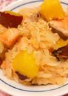 さつまいもと鮭の簡単炊き込みご飯(3合)