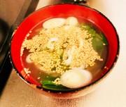 レタスと長ネギのスープの写真