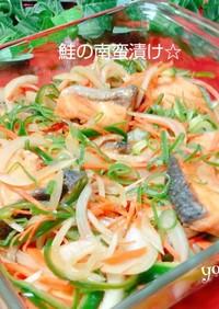 鮭の黒酢南蛮漬け☆美味しいわよ~♪