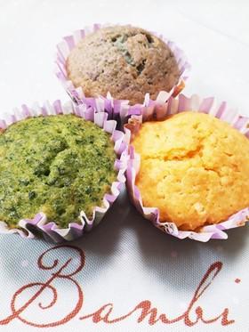 野菜のカップケーキ