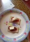 アヲハタジャムとお餅で簡単スイーツ