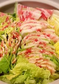 豚ばら肉と白菜のミルフィーユ鍋