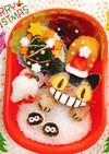 ネコバス クリスマス キャラ弁