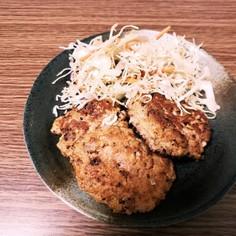 ふわふわ豆腐ハンバーグ