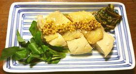 蒸し鶏 パクチー醤油 グランシェフ使用