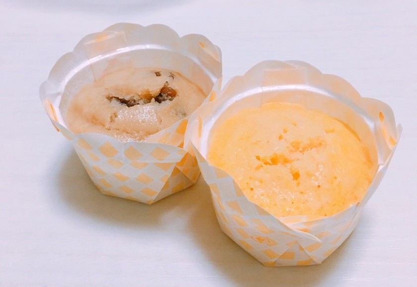 小麦・卵・乳不使用 黒糖レーズン蒸しパン