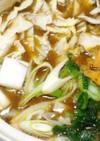 サバ缶のだし汁たっぷり♪旨味の豚カレー鍋