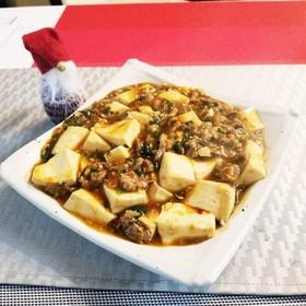 豚コマの麻婆豆腐