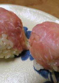 かんたん・生ハム手まり寿司