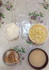 ジェクワの夕食の定番メニュー