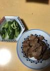 ラム肉の中華味噌焼きチンゲン菜添え