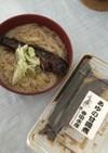 鮎の甘露煮のせ 素麺