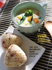 朝から元気鯵むすび野菜たっぷり豆乳スープの写真