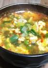 栄養満点 辛旨食べるスープ