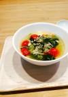 ロメインレタスの中華スープ