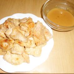 鶏肉の味噌焼肉
