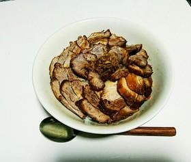 がっつり男飯‼チャーシュー丼‼