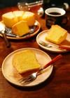フワフワ☆プレーンシフォンケーキ 1