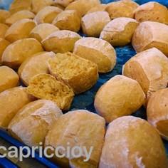 簡単★離乳食〜アレルギー対応★野菜パン