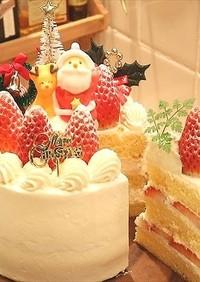 定番☆クリスマスケーキ☆の作り方
