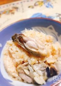 冷凍牡蠣炊飯器でバター醤油牡蠣ご飯