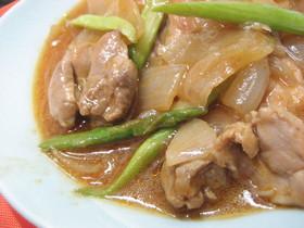 うま*うま★鶏肉&玉ねぎのコチュジャン煮