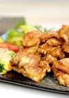 カリカリ!生姜とニンニクで美味しい唐揚げ