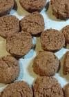 糖質制限●おから豆乳クッキー●ポルボロン