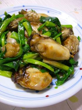 簡単☆ニラ牡蠣炒め:レオン亭