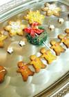クリスマスクッキー♪ジンジャーブレッド