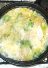 鶏白菜スープ♪簡単卵スープ