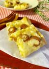 タラモオープンチーズパイ
