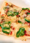 【フライパンで簡単】 低糖質高野豆腐ピザ