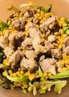 鶏肉とコーン缶の醤油バターソースサラダ