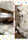 長芋の保存・冷凍《2パターン》