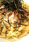 ツナと大根おろしのスパゲティ