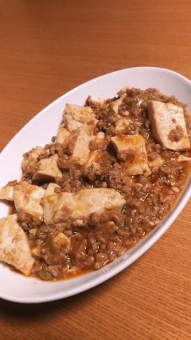 意外に簡単♡本格的な麻婆豆腐