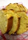 バナナメイプルパウンドケーキ