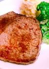 超簡単!焼くだけ✨柔らかステーキ