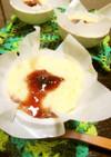 レンジで簡単☆ジャムとチーズの蒸しパン