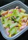 【作り置き】白菜とベーコンの塩麹煮