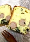 朝食にも!ウインナーのパウンドケーキ