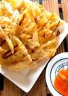 さつま芋カリカリ天ぷら